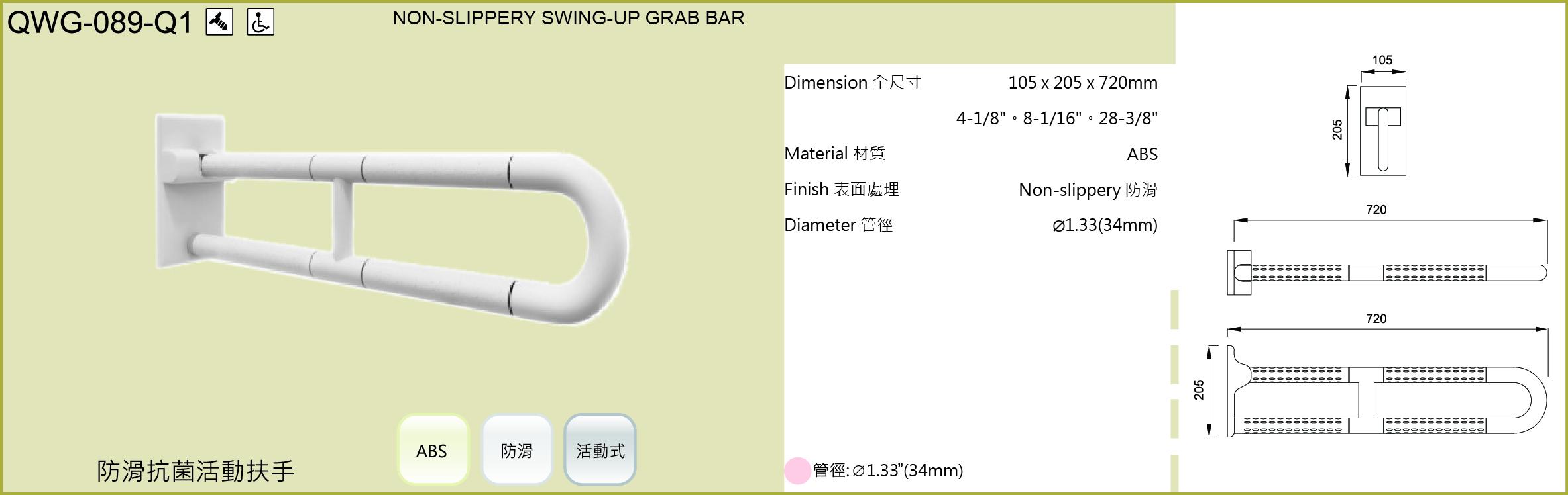 QWG-089-Q1.jpg
