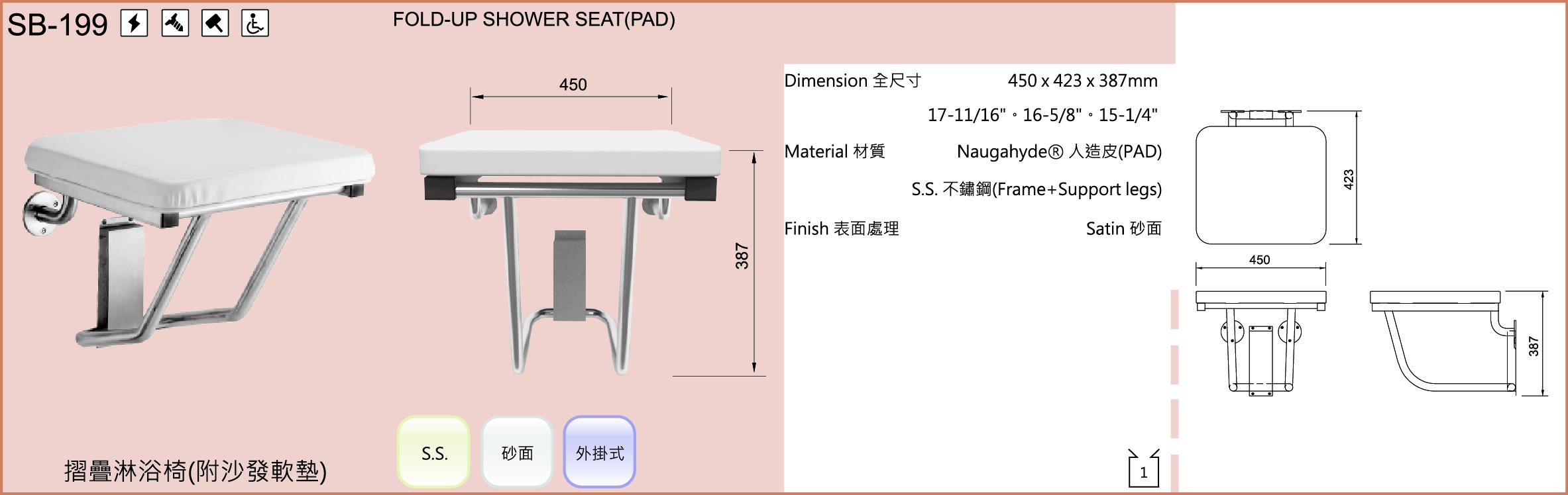 SB-199.jpg