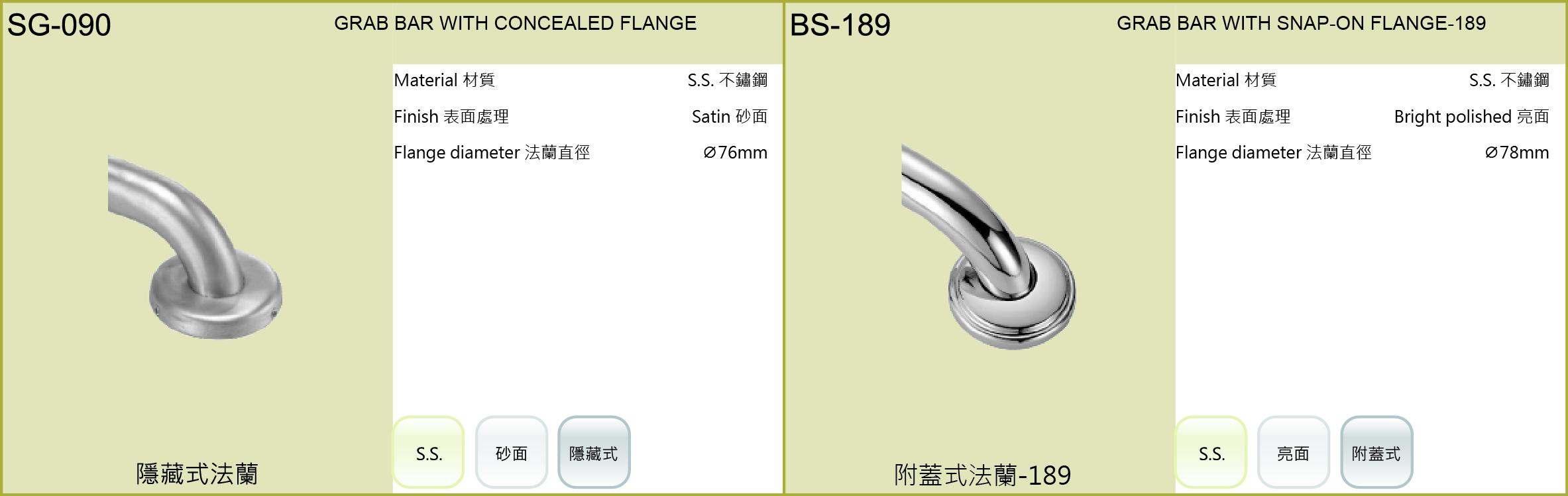 SG-090.BS-189.jpg